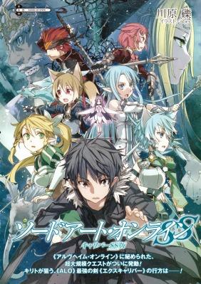 3f49a-bunko20_ss_sao - Descargar Manga De Sword Art Online Aincrad [Manga] [11/11] - Manga [Descarga]
